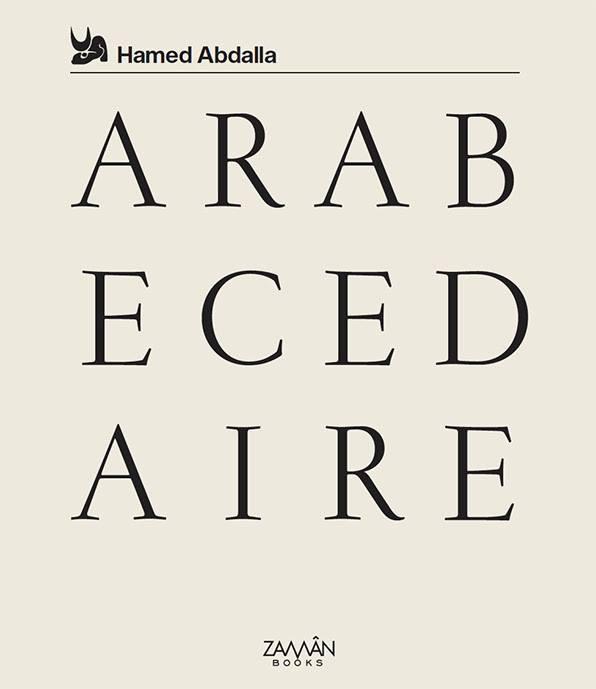 Arabécédaire - Zamân