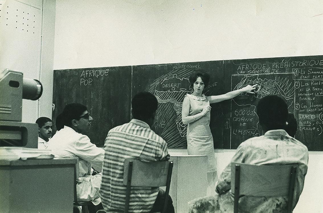 C.A.S.A — Casablanca Art School Archives