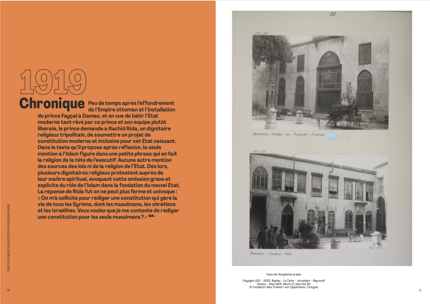 PRÉFACES TO A BOOK FOR A SYRIAN MUSEUM