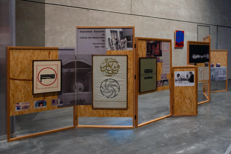 Exhibition View Alserkal Melehi